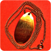 Entire Lords Prayer in Wire Border Elongated Pressed Copper Penny Charm Necklace