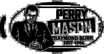 DA-235 Perry Mason Show ADA-238