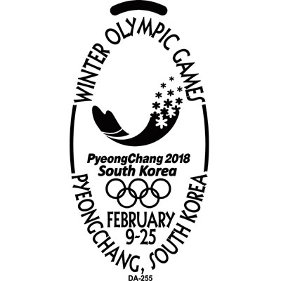 Winter 2018 Olympics Games So Korea ADA-258 Artwork