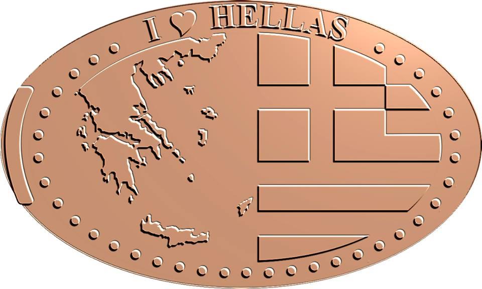Penny-Hellas Ltd. – Μαλαμίδης Θωμάς.